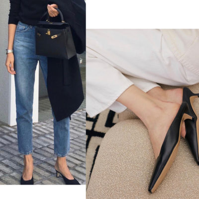 Everyday Outfit #1: A Mule + A Jean