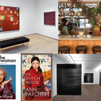 On My Radar: Art, Books and More